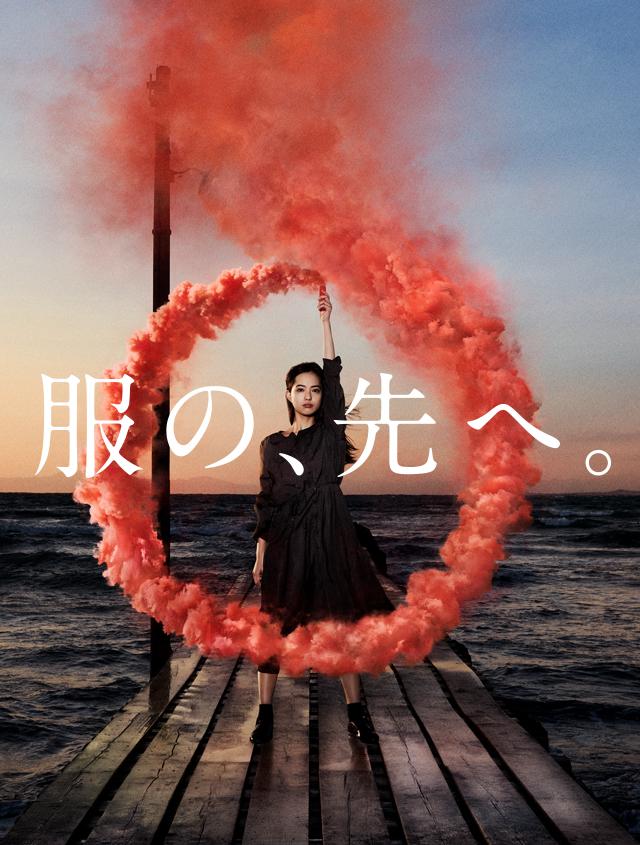 iri、新曲「Only One」が国際ファッション専門職大学TVCMソング