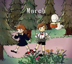 kiwi-march