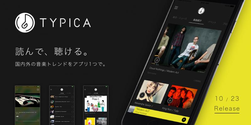 typica_b_banner