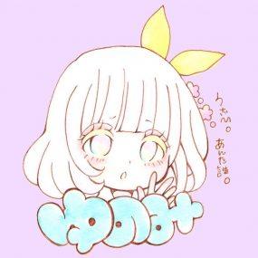 yunomi-a-sya