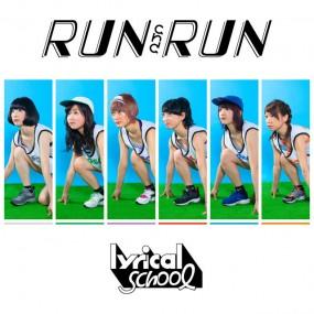 lyricalschool_run-tsuujou