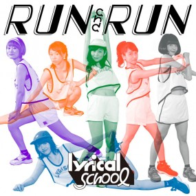lyricalschool_run