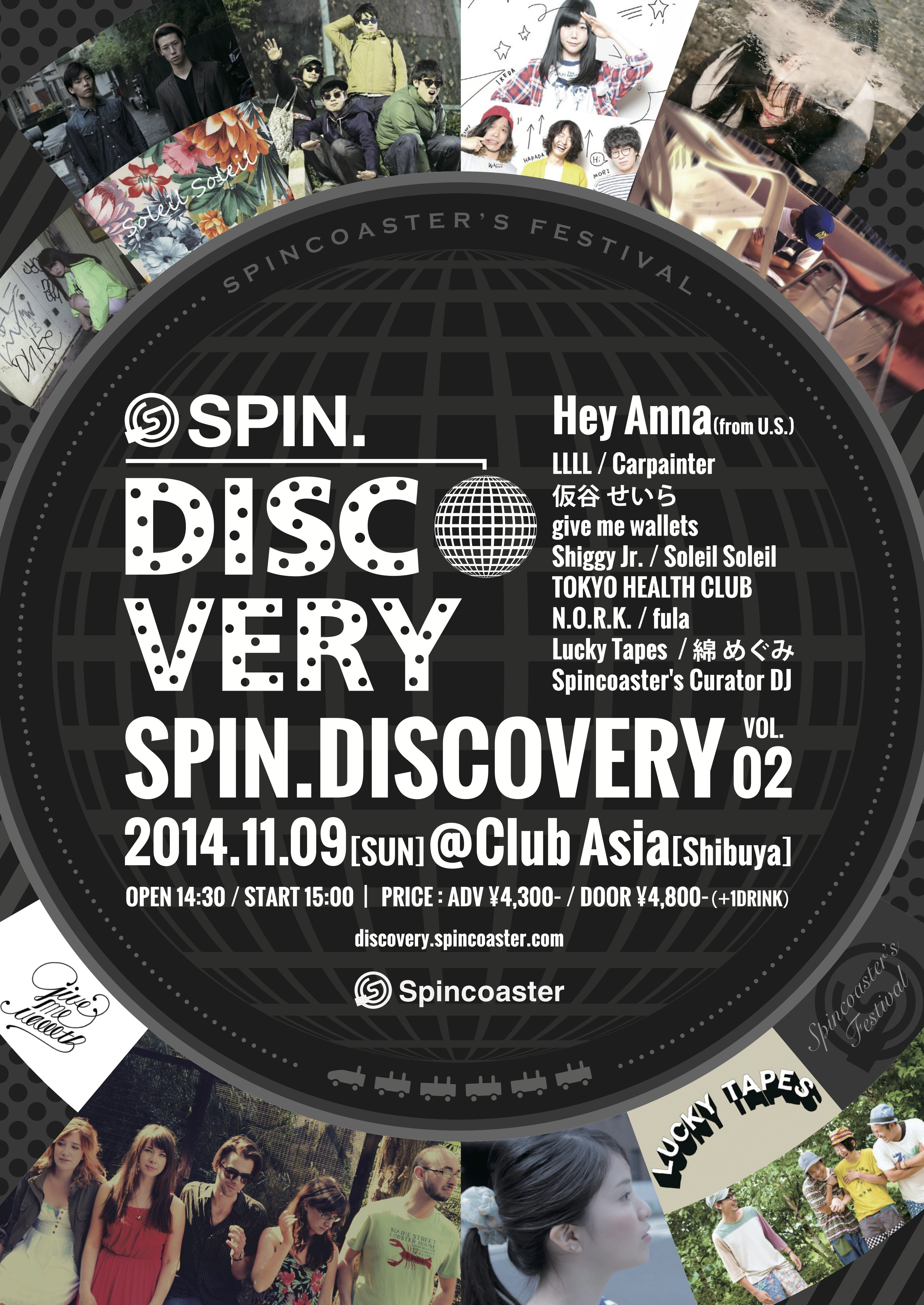 SPIN.DISCOVERY -VOL.02-