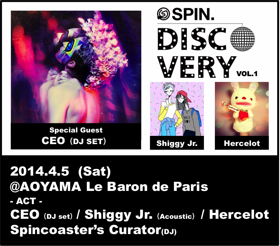 SPIN.DISCOVERY