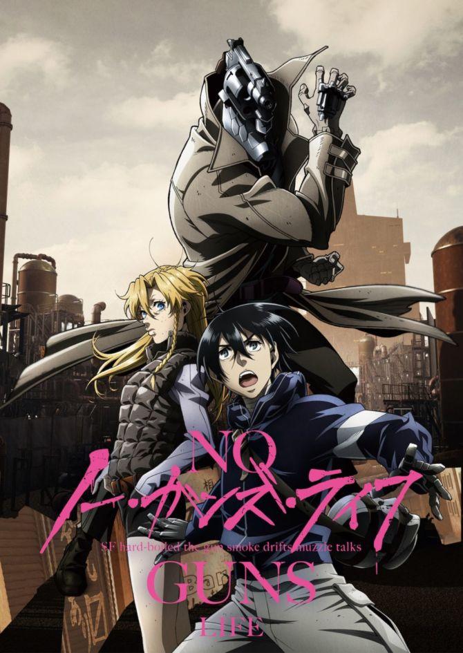 DATS、TVアニメ『ノー・ガンズ・ライフ』EDテーマに新曲「Game Over」起用
